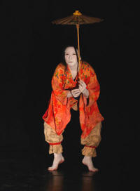 Mayumi Fukuzaki